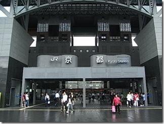 arriving in kyoto please enjoy sightseeing