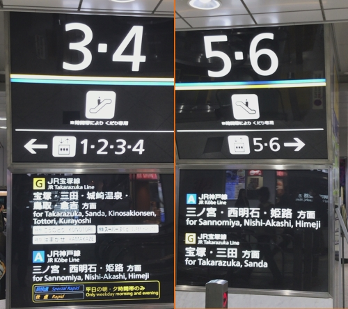change to the JR kyoto LINE